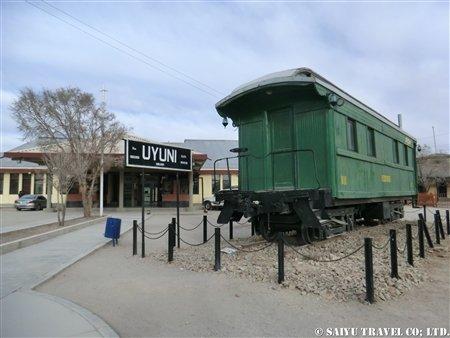 ウユニの駅