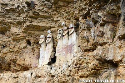 カラヒアの石棺 (4)