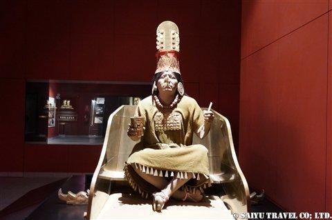 シカン博物館