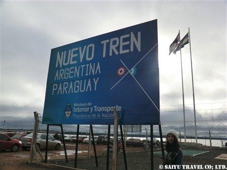 ポサーダス 国境の看板