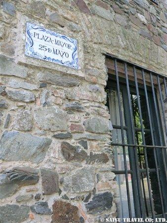 アズレージョの標識