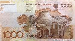 1000テンゲ札