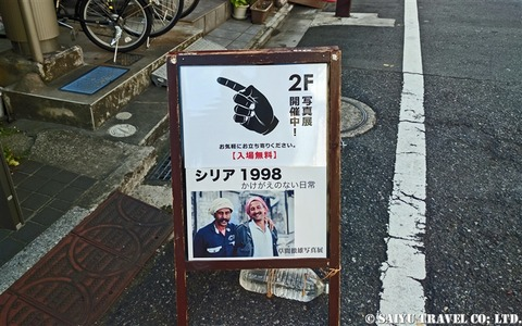 tetsuokusama (5)