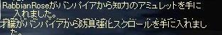 ばんぷDROP