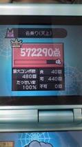 110608_1501_01