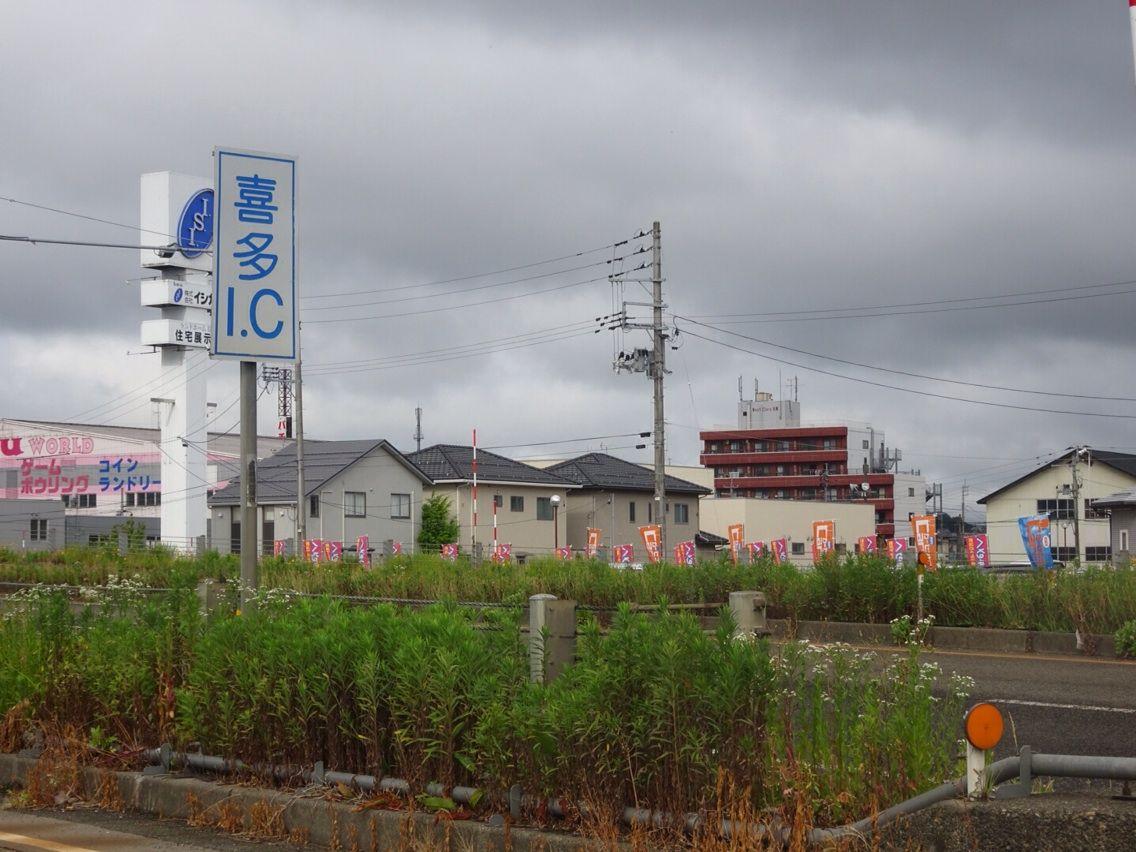 新潟 県 妙高 市 天気