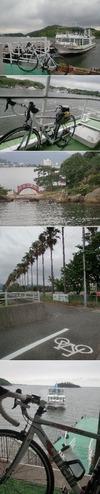 浜名湖ライド