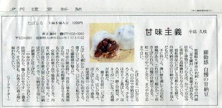 yomiuriNP001