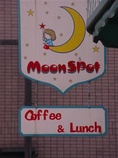 moonspot