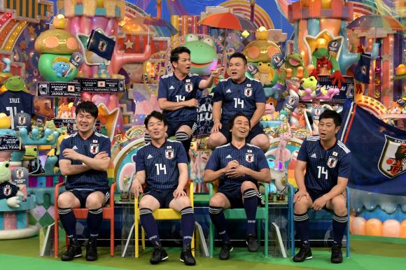 【悲報】アメトーク、W杯終わってからサッカー日本代表応援芸人をやる