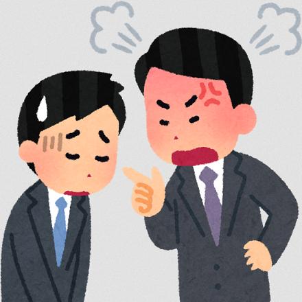職場でサッカーの話になって、三浦カズを批判したら上司にキレられたんだが