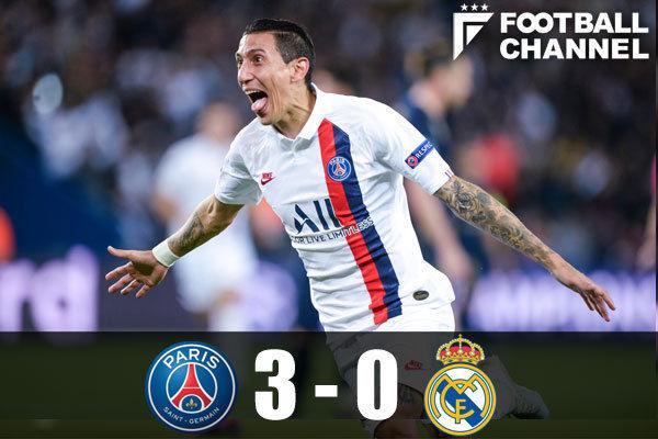 PSG、レアルを3-0撃破!ネイマール&ムバッペ不在もディ・マリアが2得点の活躍