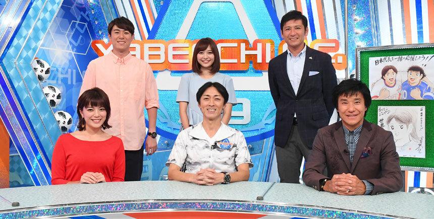 【悲報】テレビ朝日、経営苦でサッカー日本代表戦を手放し 「やべっちF.C.」も終了か?