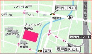ブレインピア坂戸地図