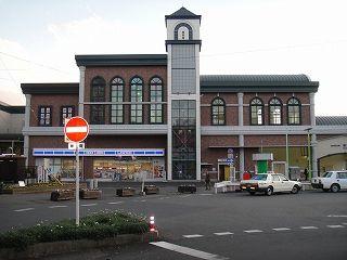 坂戸駅北口