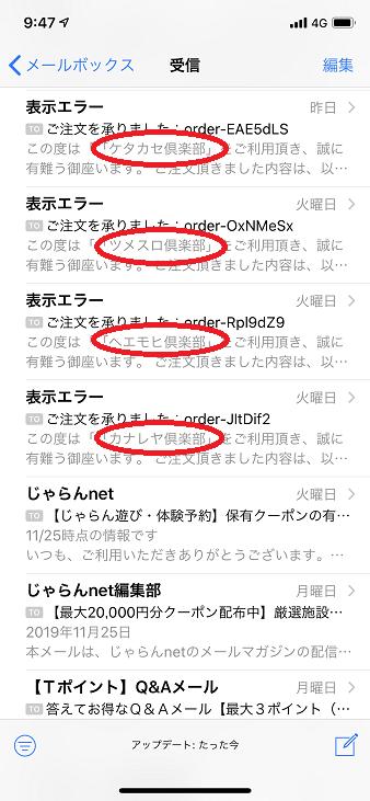 ブログ画像7