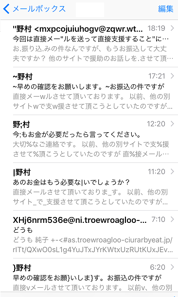 ブログ画像1