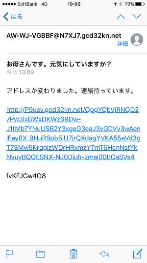 ブログ画像4