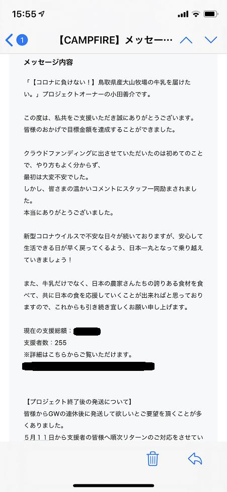 ブログ画像3