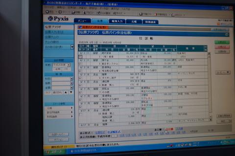 DSC03432