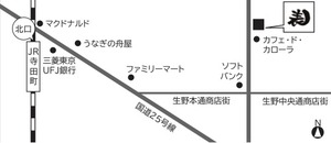 2017_01Koisuru3sedai_ura_cs4
