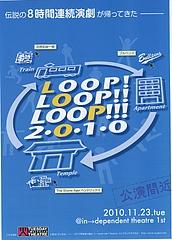 153.5,LOOP!LOOP!!LOOP!!!