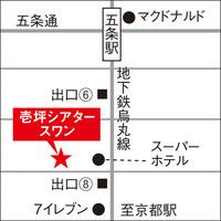 壱坪シアター スワン_map