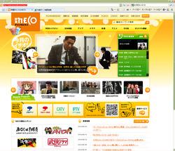 チャンネルNECOサイト画面1