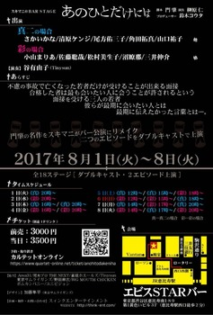 2017-06-21-04-40-11