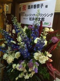 2014-05-01-14-34-35