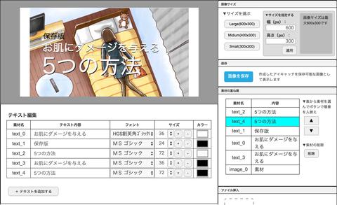 02_ai-maker