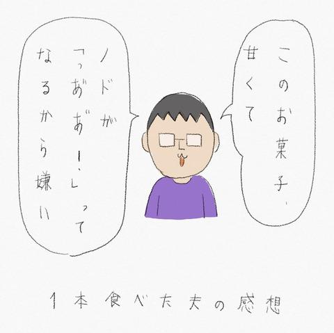 4FD0D699-61CA-48EE-A5F1-E461AF76CD5E