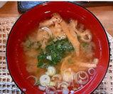 自然食 健康食の店 穀's CAFEの味噌汁