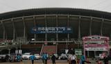 韓国のワールドスタジアム