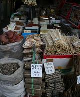 漢方の市場