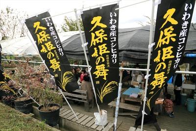 大和田自然農園さんで昼食8