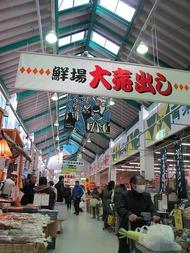 ふくしま海援隊 復興イベント@いわき市 鮮場 平店2
