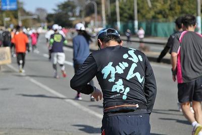 サンシャインマラソン、ユニーク編19
