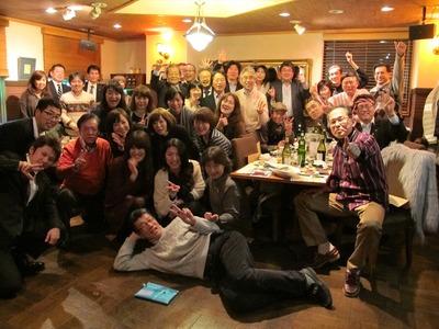 いわきプチ交流会 ~ New Year Party ~4