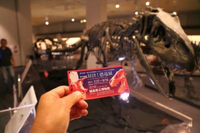 会津の県立博物館6