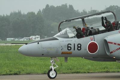 航空祭・スナップ6