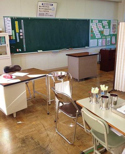 広野小学校1