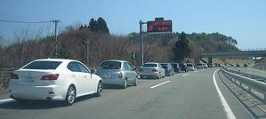 「三春・滝桜」高速出口は渋滞2キロ