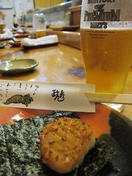 第2回グルメ会 in 政寿司さん1