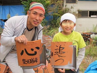豊田さんと息子のツーショット!