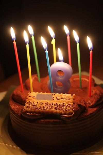 8歳の誕生日