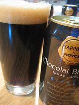 Chocolat Brewery 2