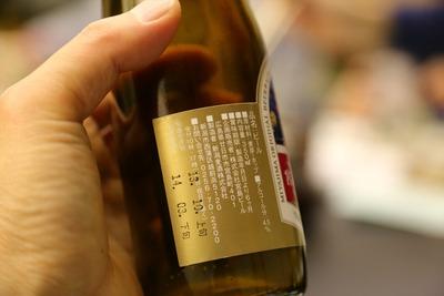 宮島ビール2