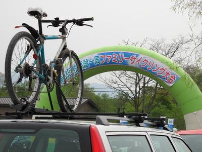 自転車の輸送手段3