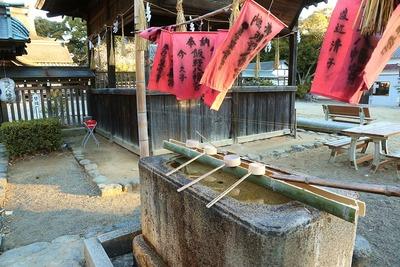 飯野八幡宮1